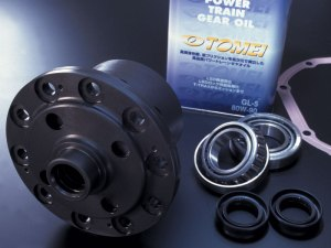 T-TRAX Advance Clutch-Type LSD System