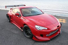 RS Watanabe FRS Pandem RS17 View 2