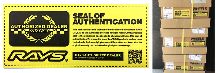 Seal of Authentication-1