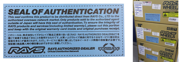 Seal of Authentication-2