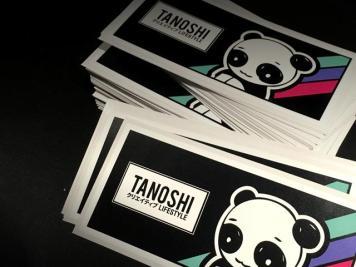 Tanoshi Lifestyle Sticker